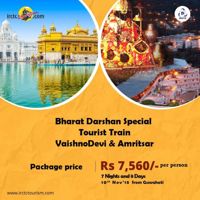 Irctc Tourism Special Package For Vaishno Devi And Amritsar