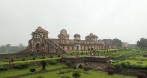 Mandu place