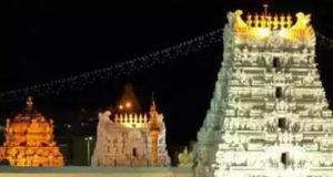 तिरुपति का बालाजी मंदिर